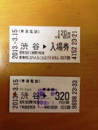 IMG_0430 - コピー.JPG