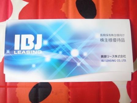 R0138680.JPG