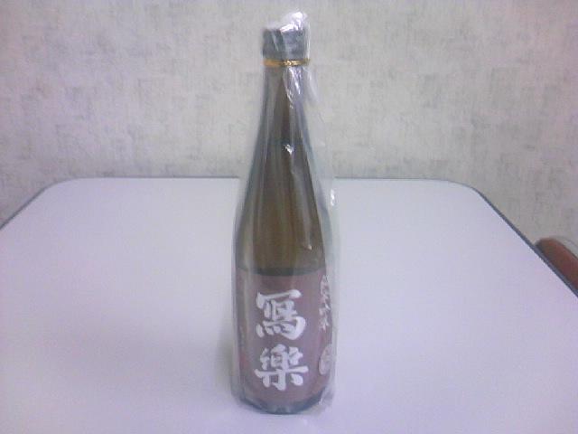 福島酒120502.jpg