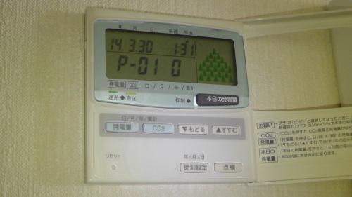 表示ユニットSDP0201Cの点検コードP-01