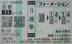 2012110523250000.jpg