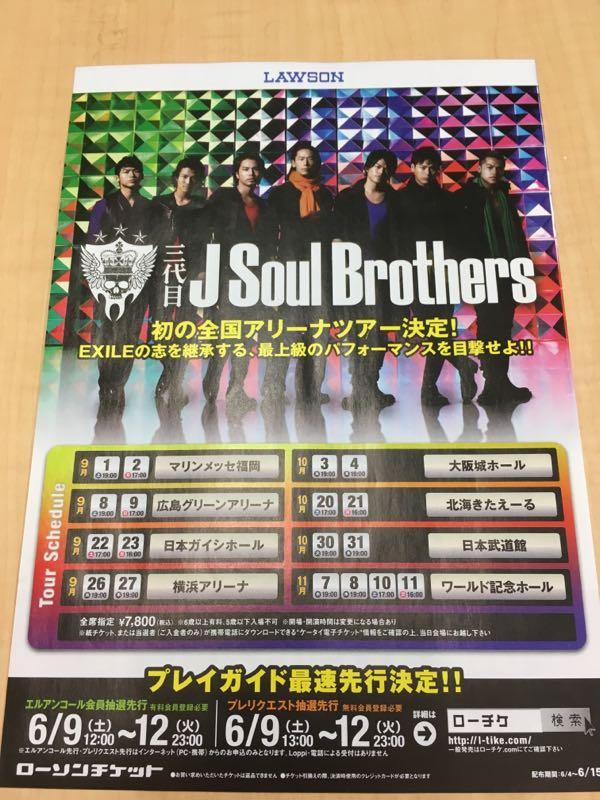rblog-20161019121334-00.jpg