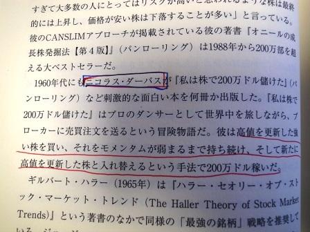 R0148010.JPG