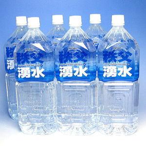 水も5年保存可能な品を
