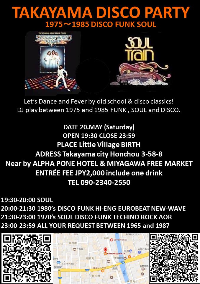 hida takayama disco funk soul dance party