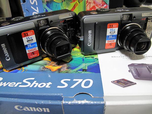 PowerShot S70_20120229-1.jpg