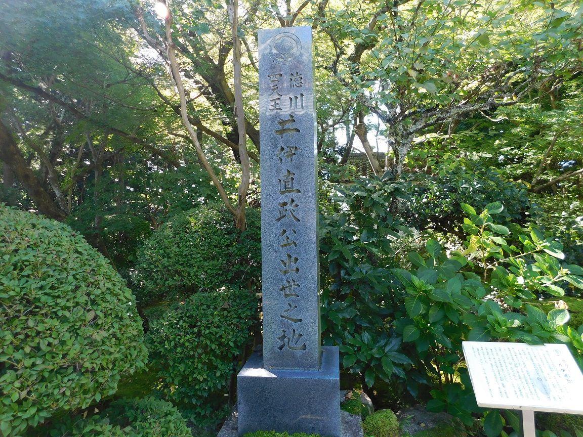 龍潭寺(静岡・浜松市)