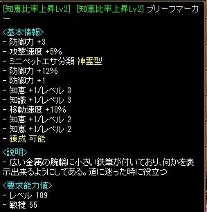 RedStone 15.05.08[01] (2).jpg