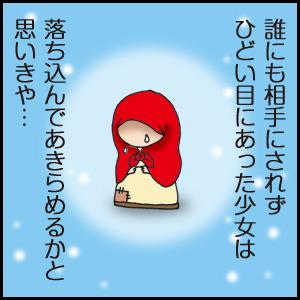マッチ_04.jpg