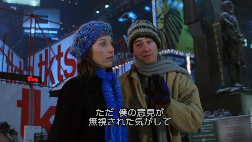 デス・トゥ・スムーチー 』DVD届...