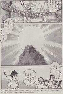 古事記28