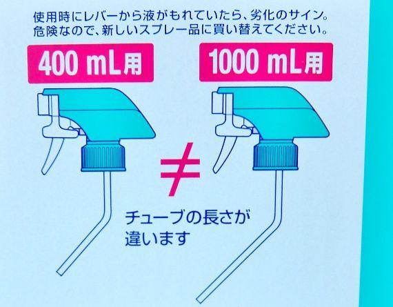 コストコ キッチン 泡ハイター 1008円 業務用