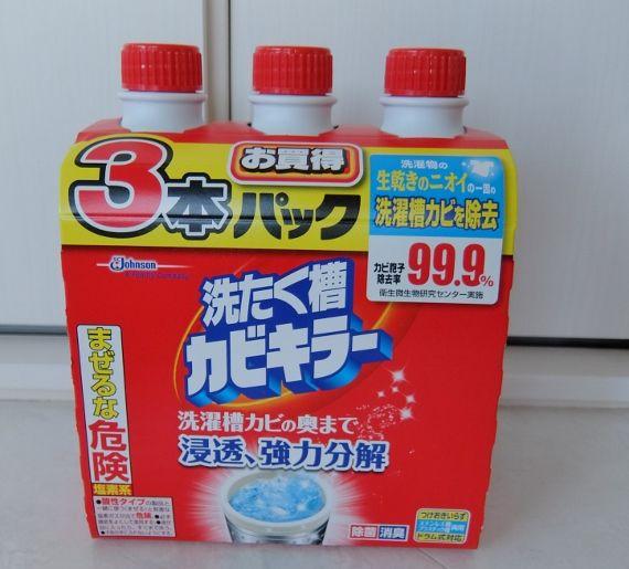 コストコ カビキラー 洗濯槽クリーナー 3 588円 洗剤