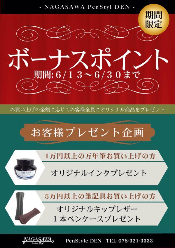 rblog-20150612午後1:23:51-01.jpg