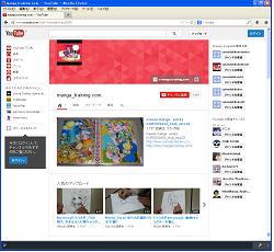 youtube-yamadakikaku2009