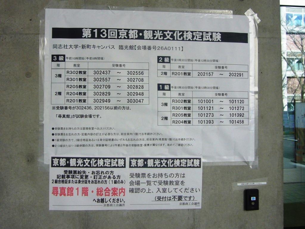 P1170170 - コピー.JPG