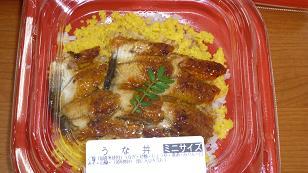 ODA 鰻丼小.JPG
