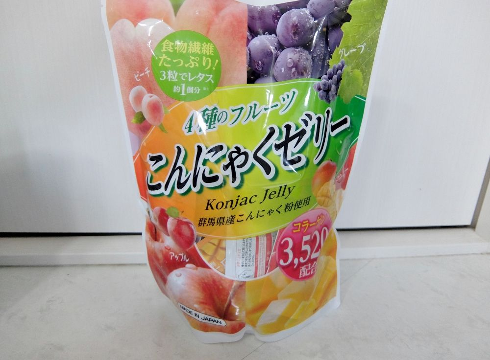 コストコ レポ ブログ こんにゃくゼリー 64パック 958円