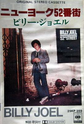BILLY  JOEL(カセットレーベル).jpg