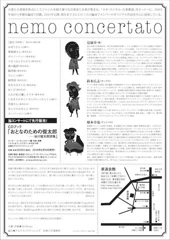 tsuji_20160528_ura_小.jpg