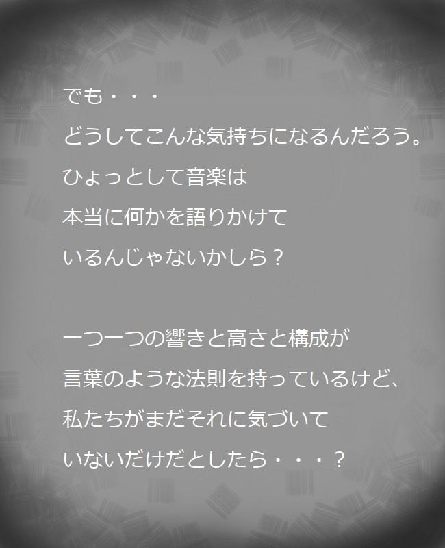 記憶文2-2