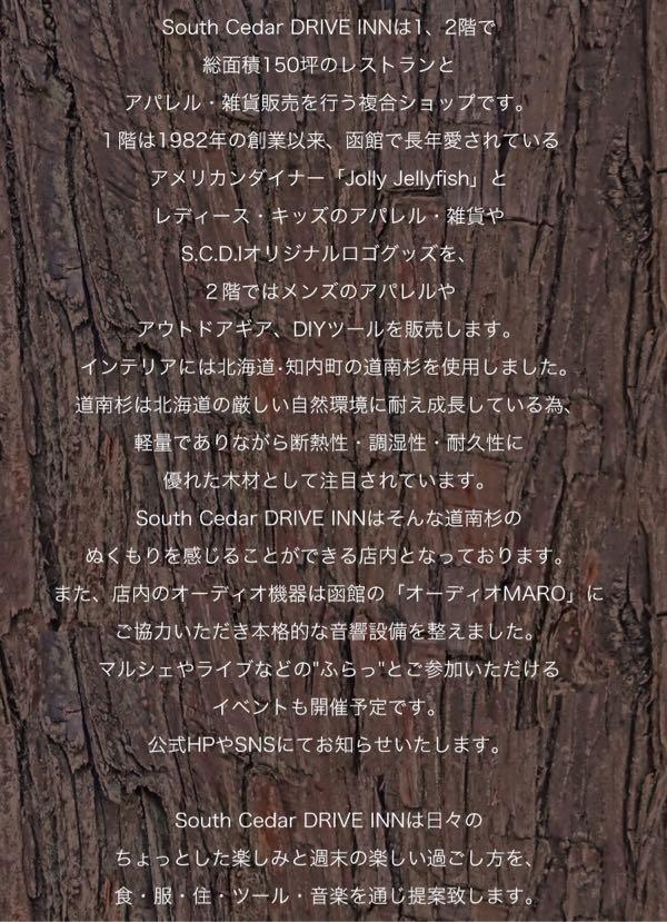 rblog-20180101213840-11.jpg