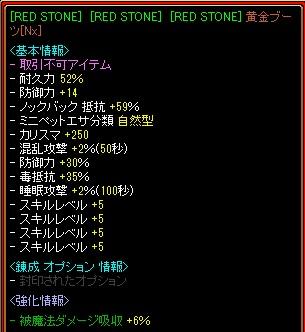 20170313黄金.jpg