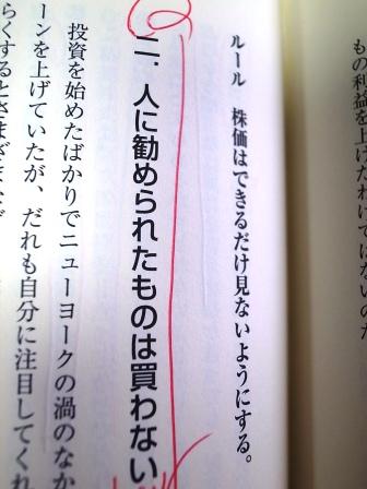 R0150269.JPG