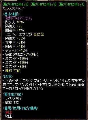 RedStone 15.04.06[10].jpg