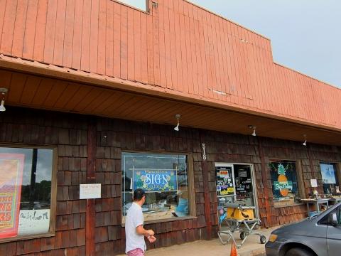 Hawaiian Sign Gallery ハワイ オアフ島 ワヒアワ Wahiawa