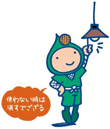 eko_select_moji.jpg