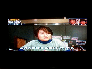 130209eh_TV_1.jpg