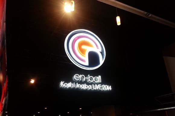 8 ~en-ball~ ロゴ.jpg