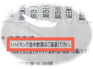 0720鶴岡3
