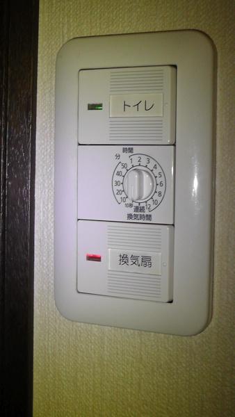 2階トイレのスイッチ