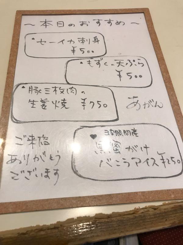 rblog-20170430220404-02.jpg