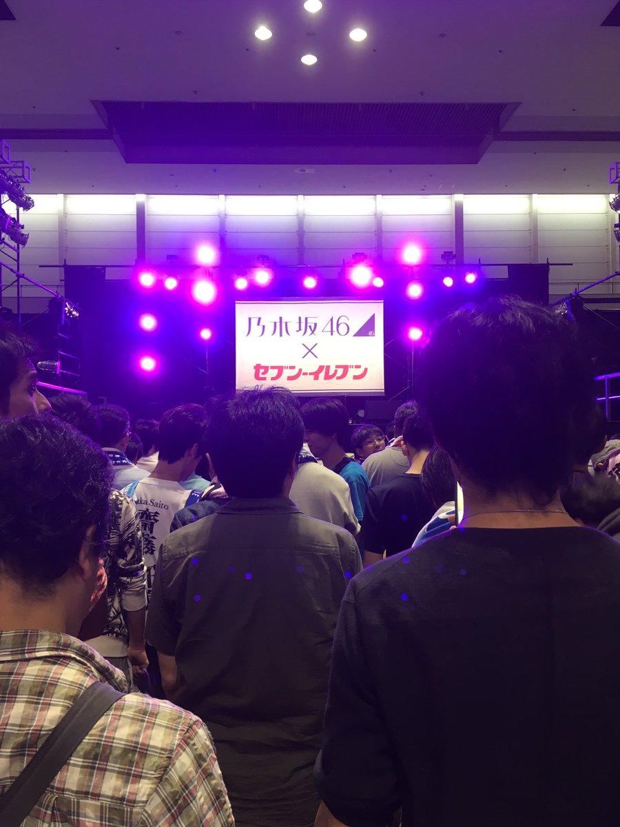back numberライブ 名古屋のセトリ・座席をネ …