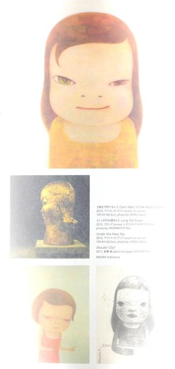0114奈良