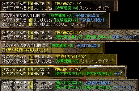 ギャンブル4.png