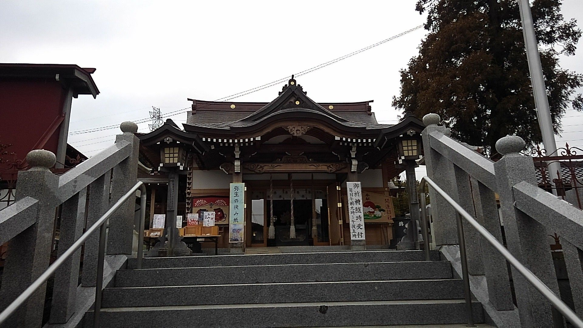 第 神社 天 武蔵 六