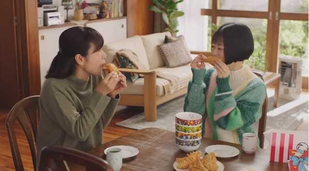 女優 ケンタッキー cm