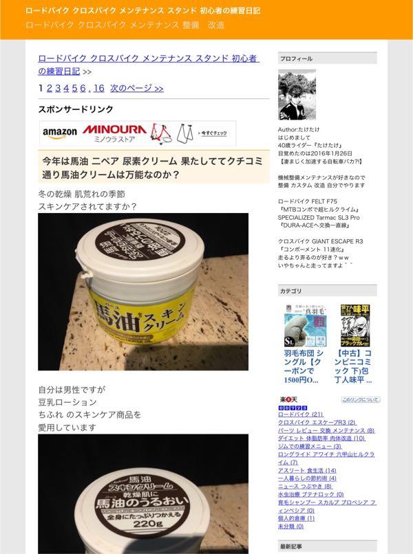 rblog-20161113121959-00.jpg
