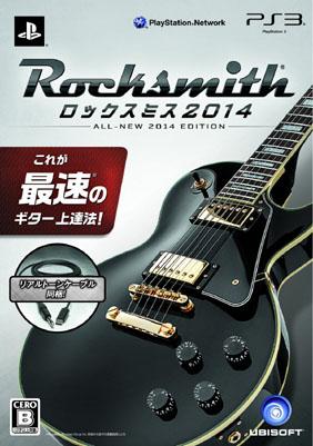 Rocksmith2014.jpg