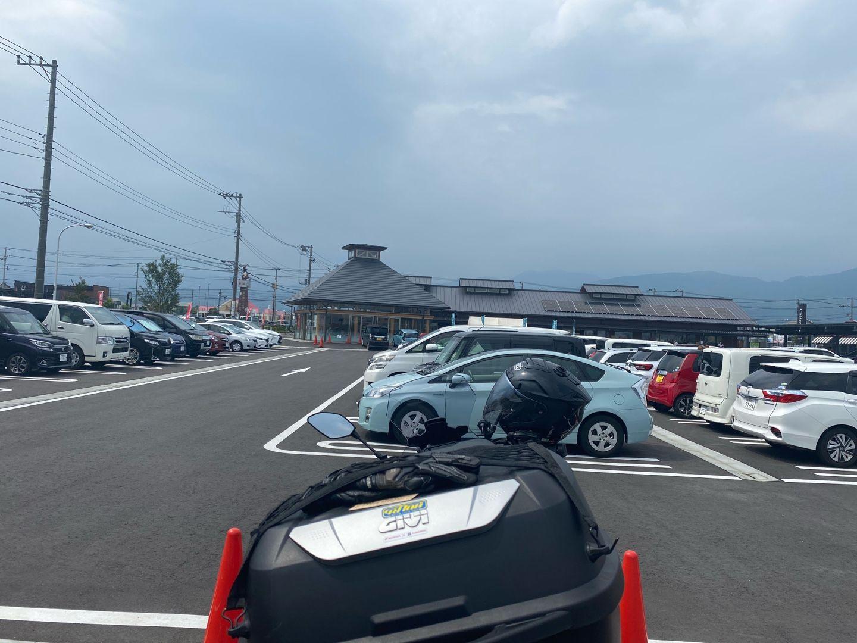 駅 金 の 道 の ふる里 太郎