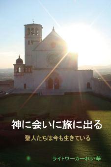 電子書籍1.JPG
