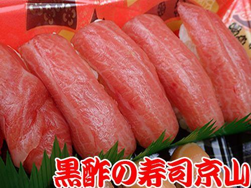 千代田区 東神田寿司 出前 宅配寿司