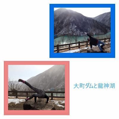 龍神湖と大町ダム