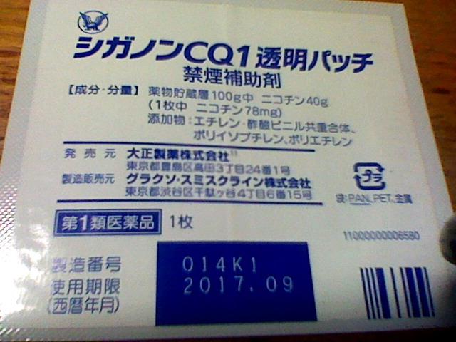 K3340141.JPG