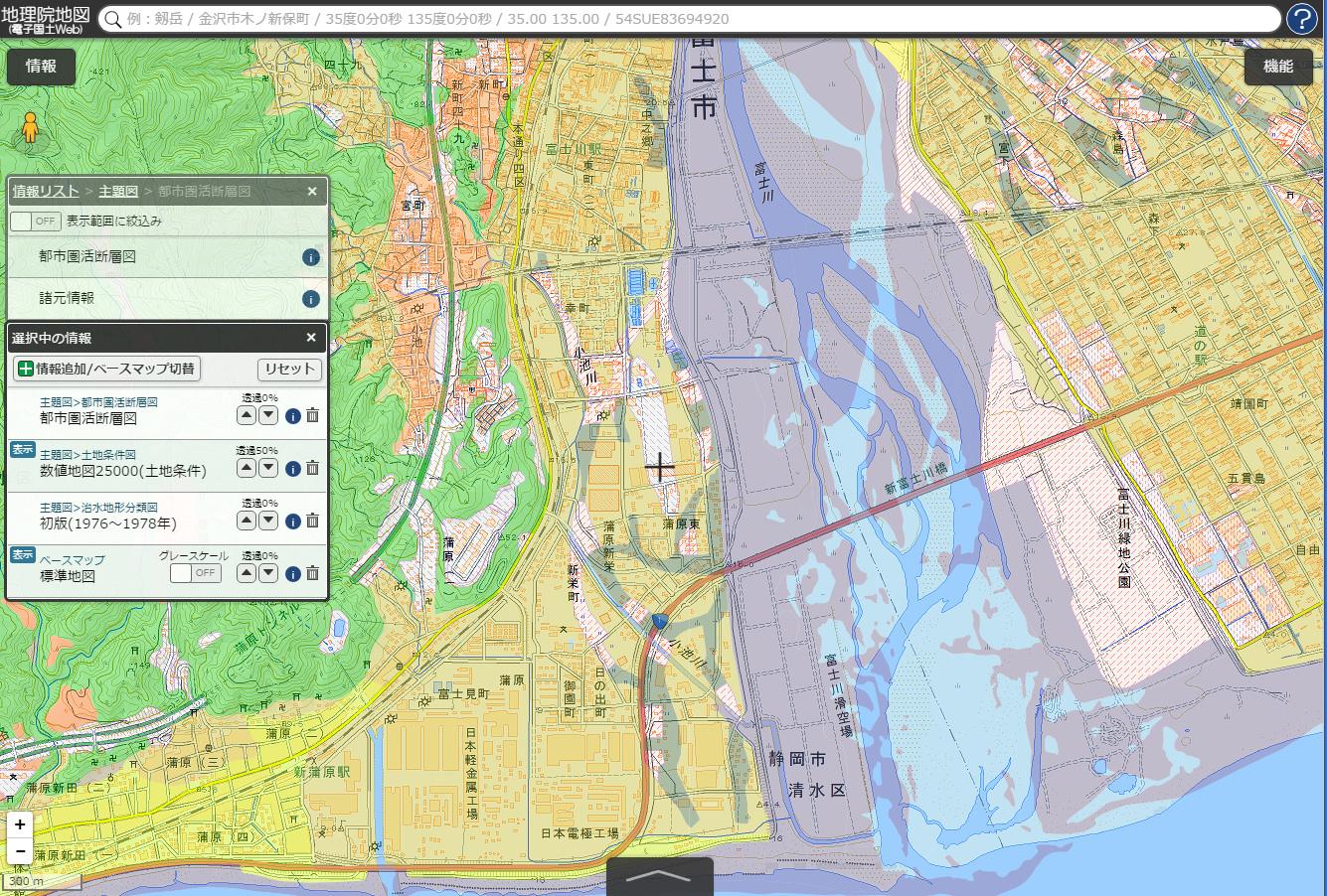 地震山2.jpg