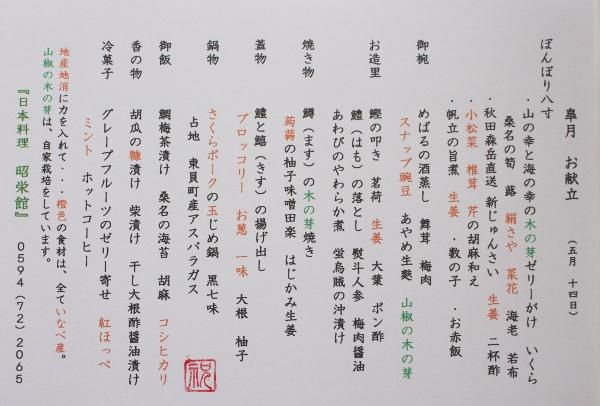米寿5名様 (600x406).jpg